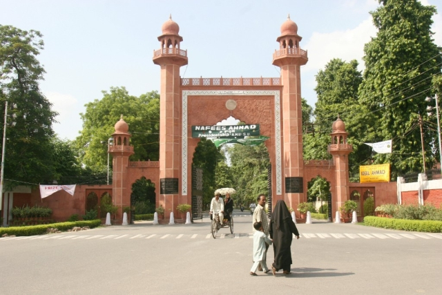 AMU Students Accused Of Chanting 'Bharat Murdabad' Following Protests Against Owaisi Visit; Slapped With Sedition Case