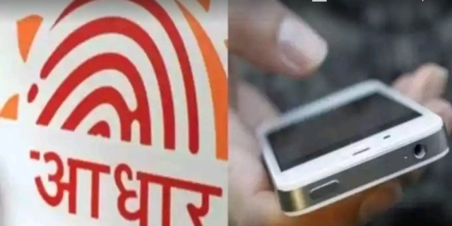 DoT Shoots Down Reports Of 50 Crore Sim Cards Being Invalidated, To Come Up With New OTP Based Authentication