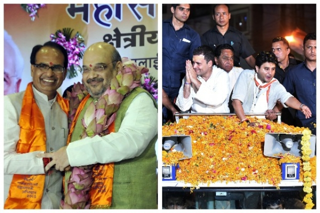 Why #MadhyaPradesh2018 Is Actually Six Regional Elections In One