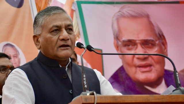 Ghaziabad: Mahagathbandhan Hopes Dashed; Ex-Indian Army Chief VK Singh Leads By Whopping 1.8 Lakh Votes