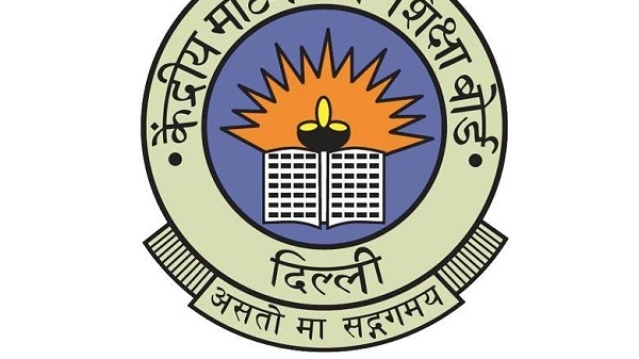CBSE To Constitute Panel Of Retired Senior Government Officials To Conduct Departmental Inquiries