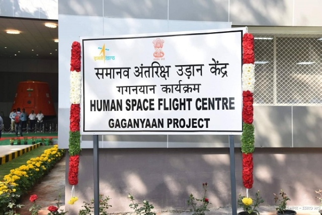 New World-Class Facility For Training Astronauts To Come Up In Karnataka's Challakere