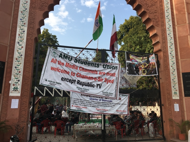 Students staging protest in AMU against 2 FIRs on February 18