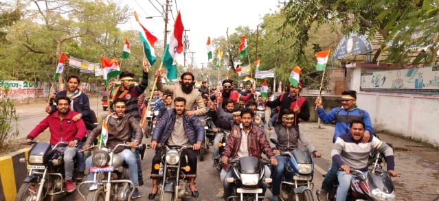 Tiranga rally at the campus for Republic Day 2019
