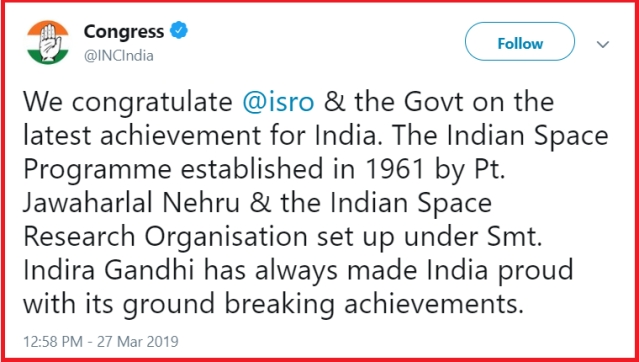 The now deleted tweet by Congress party