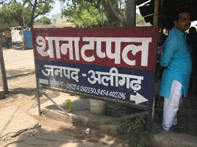 Thana Tappal in Uttar Pradesh's Aligarh district