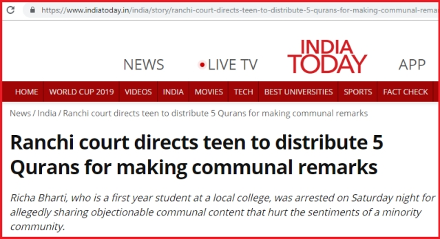 Screenshot of the article as it appears in <i>India Today</i>.