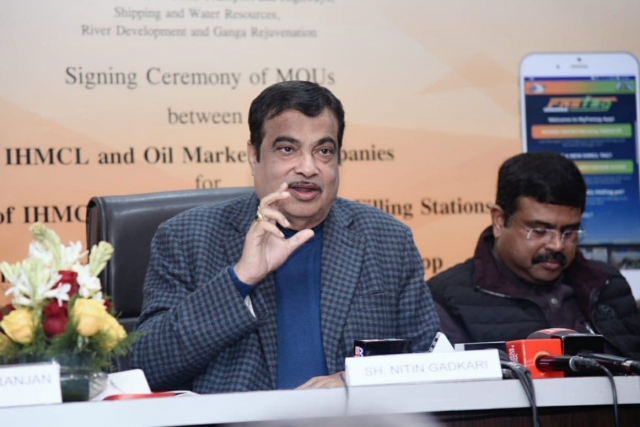 Increasing MSMEs Contribution To 50 Per Cent Of GDP Crucial For India To Become A $5 Trillion Economy: Gadkari