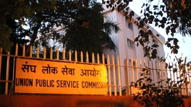 UPSC  Civil Services Prelims 2020 Results Declared; Check Results Here