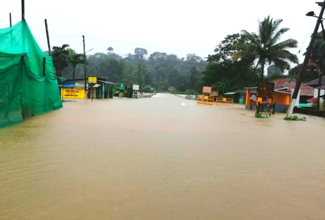 Kodagu flooded after continuous heavy rain.