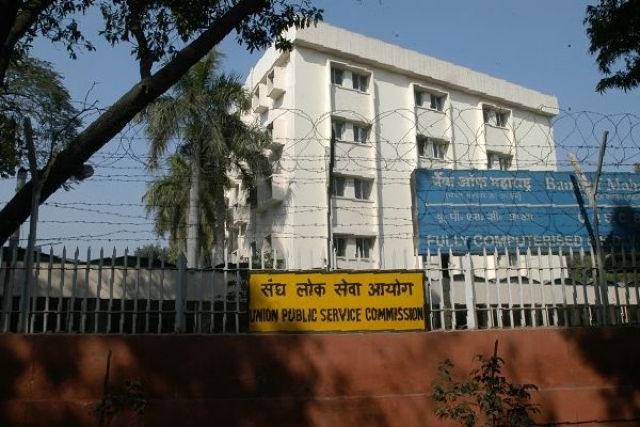 UPSC Civil Services Examination: Here's How IAS Aspirants Can Quickly Revise Current Affairs Of Last 12 Months