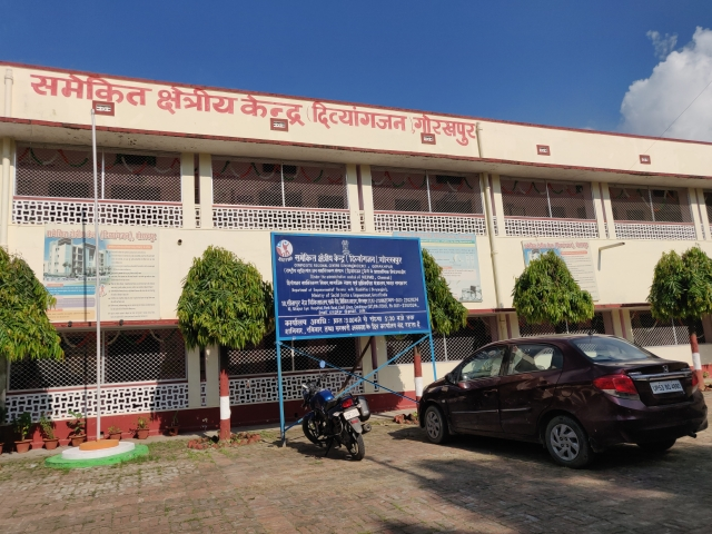 The Composite Regional Centre for Skill Development at Gorakhpur.