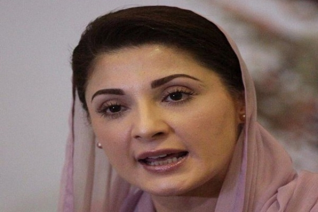 Pakistan: Maryam Allowed To Meet Ailing Father And Former PM Nawaz Sharif, Admitted To Lahore Hospital After Meeting