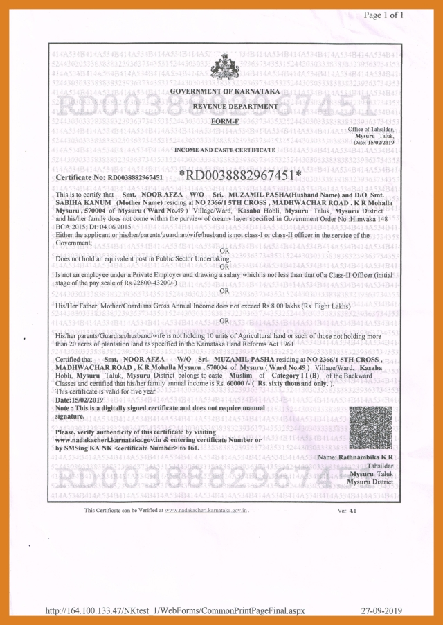 A sample caste/income certificate issued using digital methods