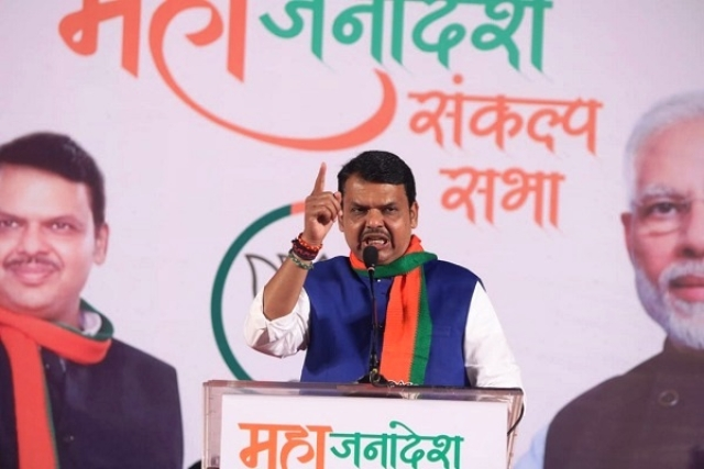 BJP Informs The Governor That It Won't Form  Government In Maharashtra; Wishes Shiv Sena 'The Best'