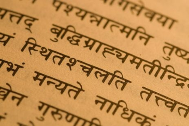 My Journey Into The World Of Sanskrit