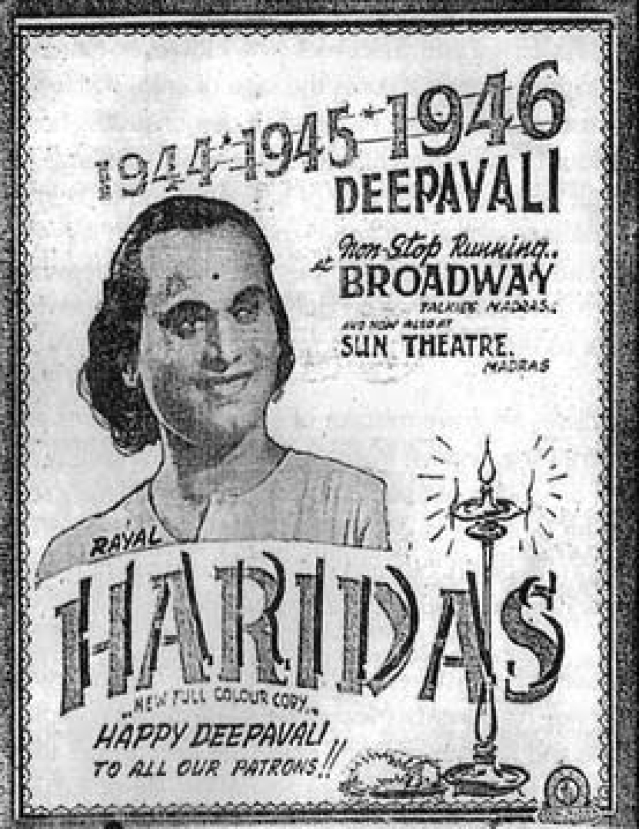 A poster for the movie, Haridas, that ran for three consecutive years.