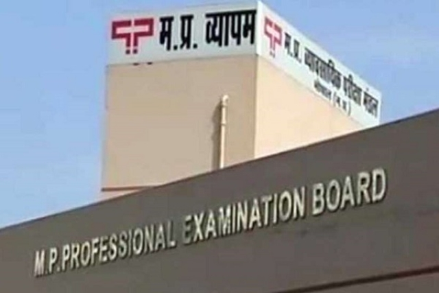 MP Vyapam Case: Key Conspirator Gets 10 Years In Jail