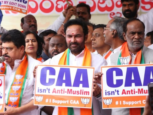 'CAA Will Be Implemented At Any Cost':  Union Minister Kishan Reddy Says Govt Will Not Be A Mute Spectator To Arson