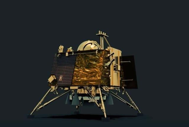 Chandrayaan-2's Vikram Lander