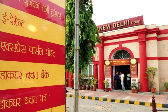 Do We Need One More PSU Bank? Why Turning India Post Into A Small Finance Bank Is A Bad Idea