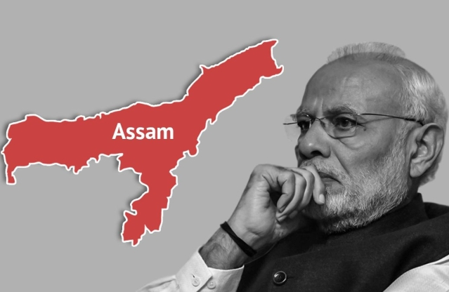 Extending ILP To Assam Is A Bad Idea: Citizens Should Not Need A Visa To Visit Any Indian State