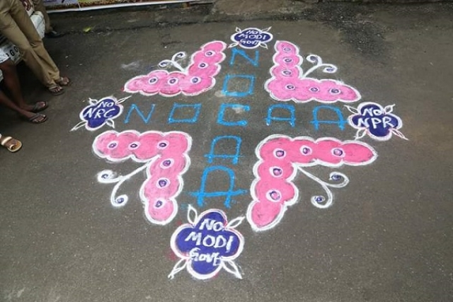 Anti-CAA Rangoli Protests: A Pakistan Connection Emerges; And It Seems Protesters Drew 'No To CAA' Kolams Without Consent Of House Owners