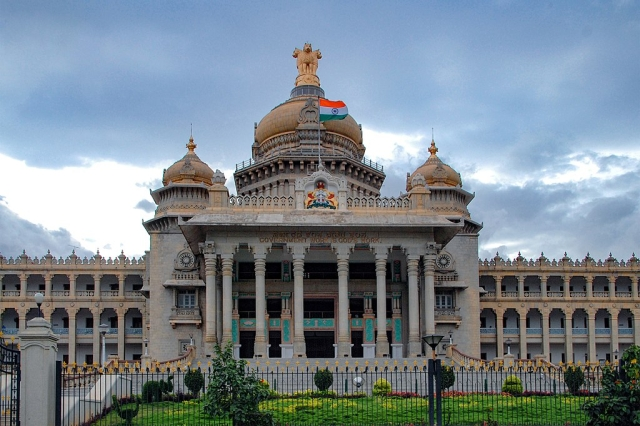 Journalists In Karnataka Will Now Be Prohibited From Entering Legislators' House; Here's Why