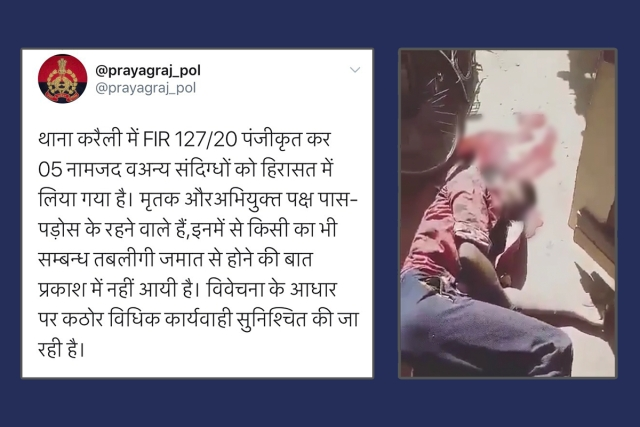 Apologists Of Minority Extremism Are Misreading Prayagraj Police's Tweet For Falsely Declaring 'No Communal Motive' In Loten Nishad's Murder