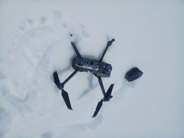 Picture of the quadcopter Pakistan claims to have shot down put out by ISPR.
