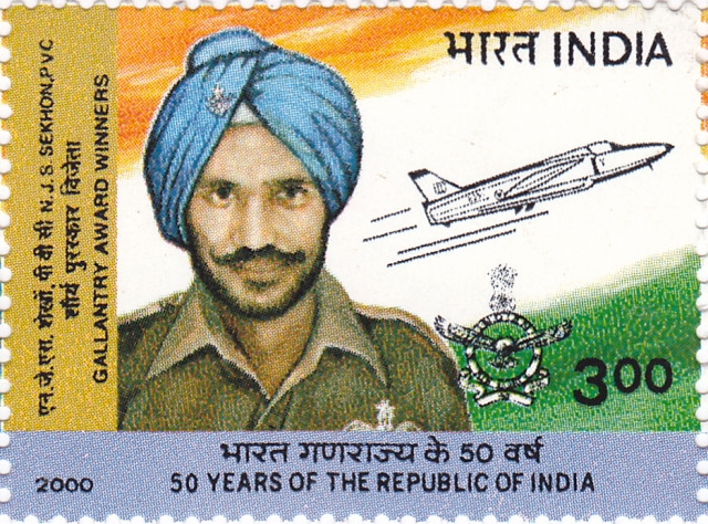 A commemorative postage stamp on Flying Officer Nirmal Jit Singh Sekhon