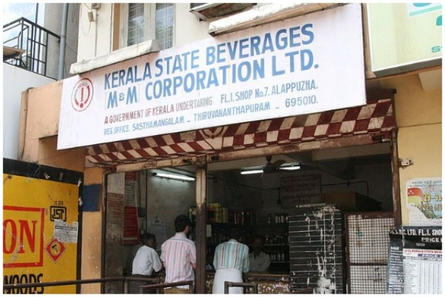 Google Raises Security Queries On Kerala's Bev Q App To Buy Liquor;  Resumption Of Alcohol Sales Delayed
