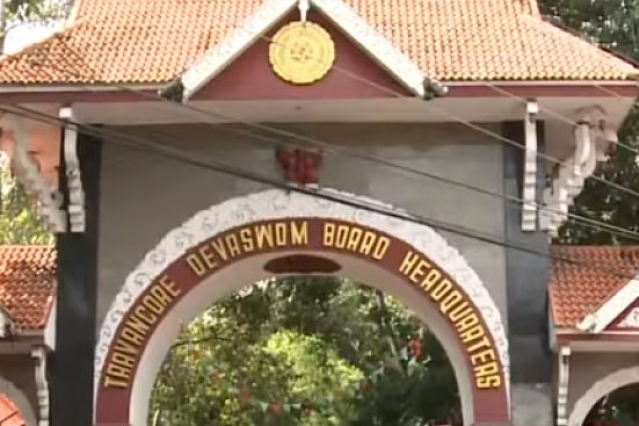 Kerala Covid-19 Woes: Travancore Devaswom Board To Sell Unused Lamps, Utensils To Tide Over Financial Crisis