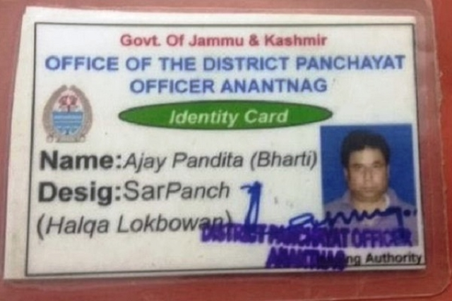 Kashmiri Pandit Village Sarpanch Shot Dead By Terrorists In J&K's Anantnag District