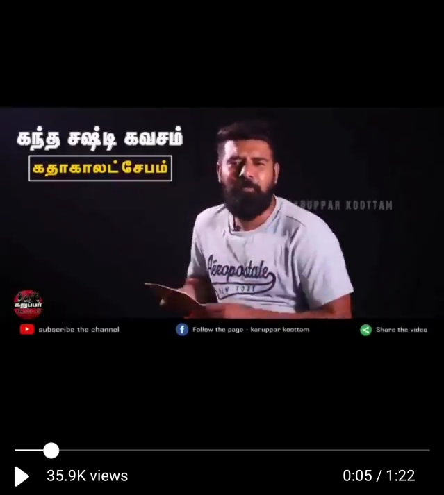 Key Member Of Periyarist-Dravidianist Youtube Channel Karuppar Koottam Arrested For Vulgar Tirade On Hindu Deity Murugan