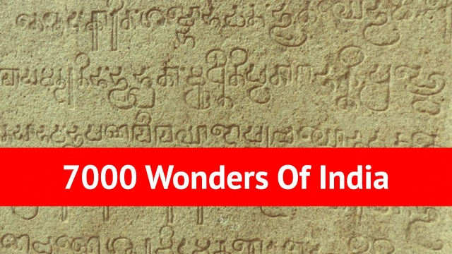 Seven Thousand Wonders Of India Part II: Inferring Inscriptions