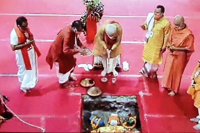 Struggle Of 492 Years Comes To Fruition: Bhoomi Pujan Concludes, Ram Mandir Construction To Begin