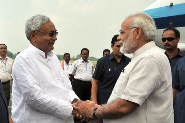 Development Push For North Bihar: Darbhanga, Heart Of Mithilanchal, To Host New AIIMS, IIM, And Flight Services