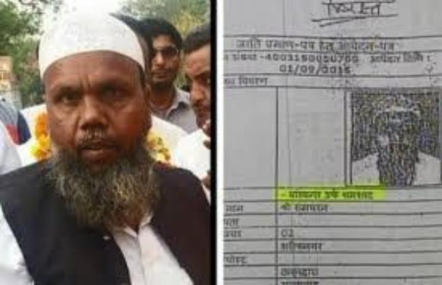Fake SC Certificate: How Law Caught Up With Shamshad, Who Won Polls As Balwant Jaatav, 20 Years After Converting to Islam