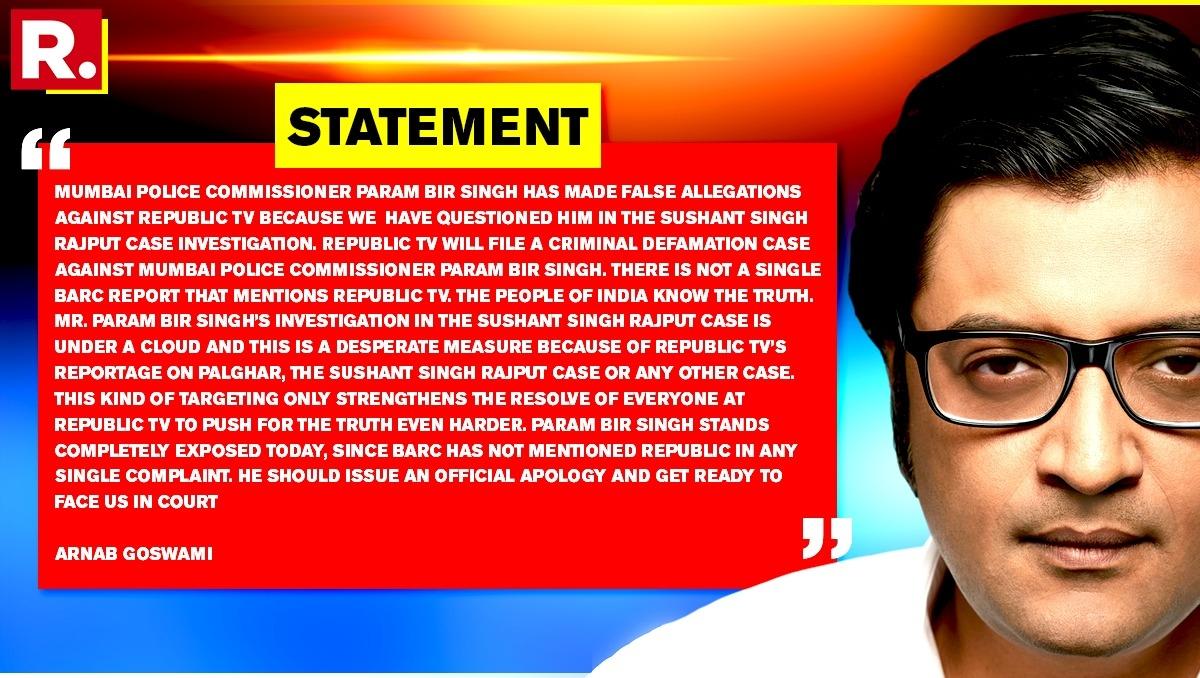 Republic TV To File Criminal Defamation Case Against Mumbai Police  Commissioner Over TRP Fraud Allegation