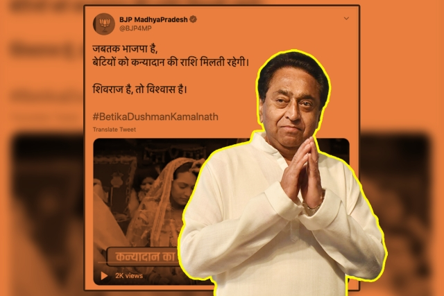 Madhya Pradesh: Why #BetiKaDushmanKamalNath Trended on Twitter And Why BJP Made A Video On It