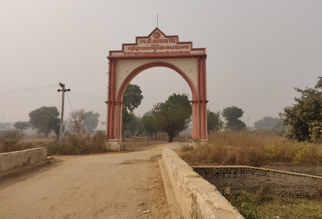 Entry to village Dagarpur