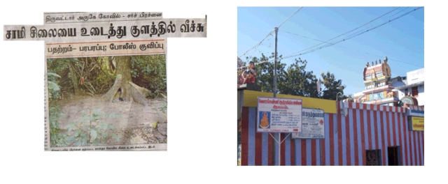 Destruction of a forest Guardian Deity by Christians and Christian board kept near a Goddess temple : such provocations are quite common in Kanyakumari district.