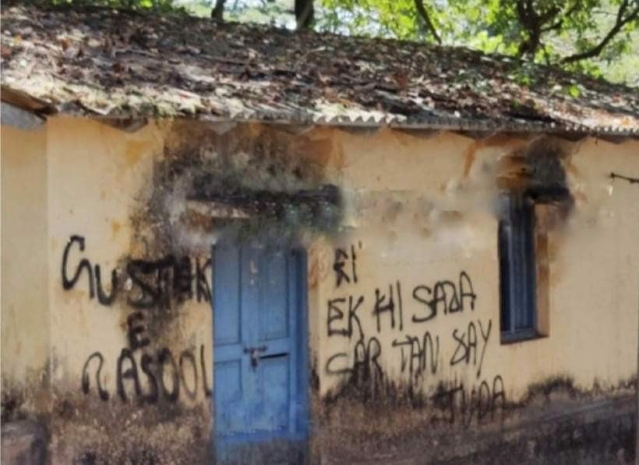 Karnataka: Pro-Terror Graffiti In Mangaluru A 'Handiwork' Of Hindutva Activists, Claims SDPI; Recent NIA Raids  At Its Premises Had Unearthed Lethal Weaponry