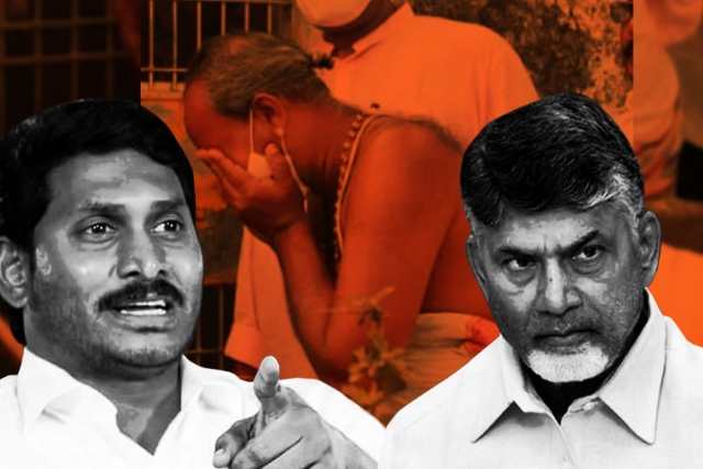 Behind The Attack On Temples In Andhra Pradesh: Why It Has Taken Such A Serious Turn Now