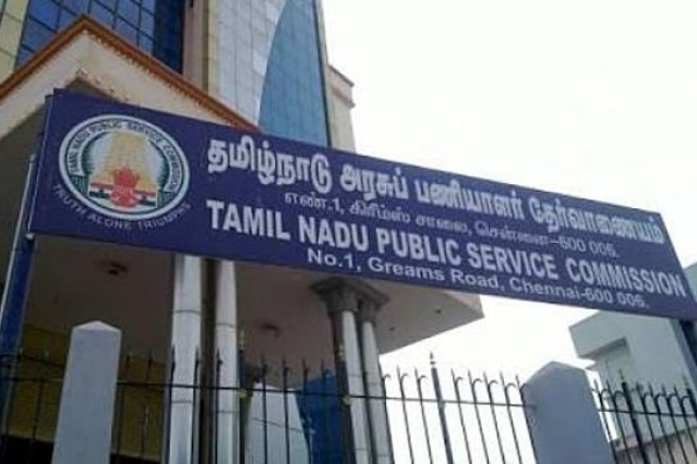 'If You Know About DMK And Its Allies You Can Get Through Tamil Nadu Public Service Commission Group I Exams'