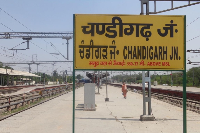 Private Players To Develop Vacant Land Near Chandigarh Railway Station