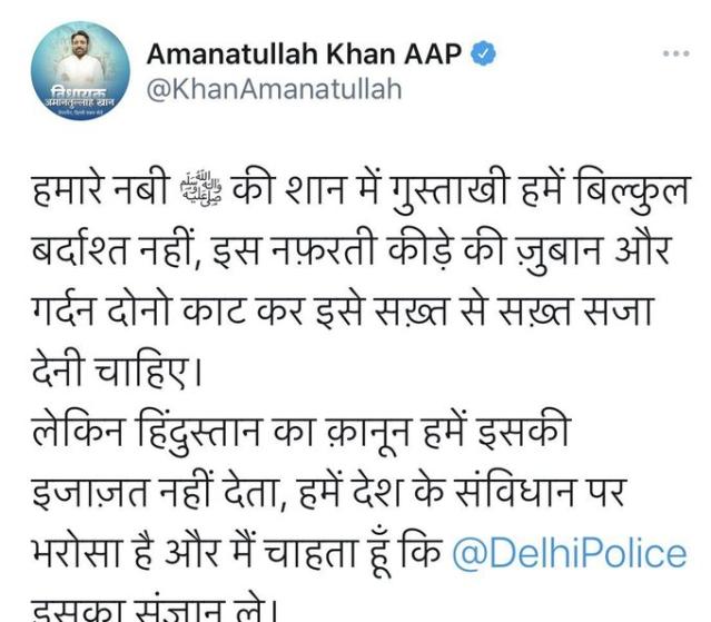 Amanatullah Khan's controversial tweet