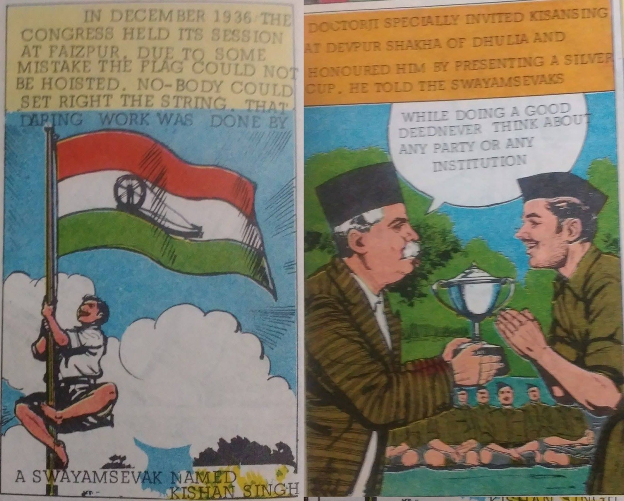 Sangh Comics books panels inculcating respect for the tri-colour: 'Dr.Hedgewar' published in 1982-83