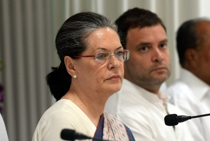SC Stays Eviction Of Congress Mouthpiece National Herald's Parent Company From Its Headquarters